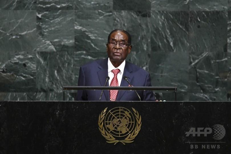 トランプ氏は「金ぴかゴリアテ」 ジンバブエ大統領、国連演説で批判