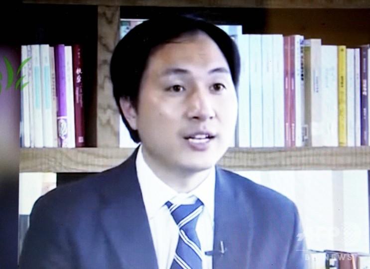 中国の「遺伝子編集」問題、病院が関与否定 「署名偽造された」
