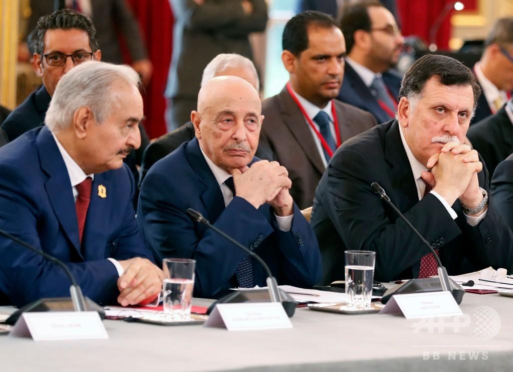 リビア暫定政府と代表議会、停戦と選挙実施を発表