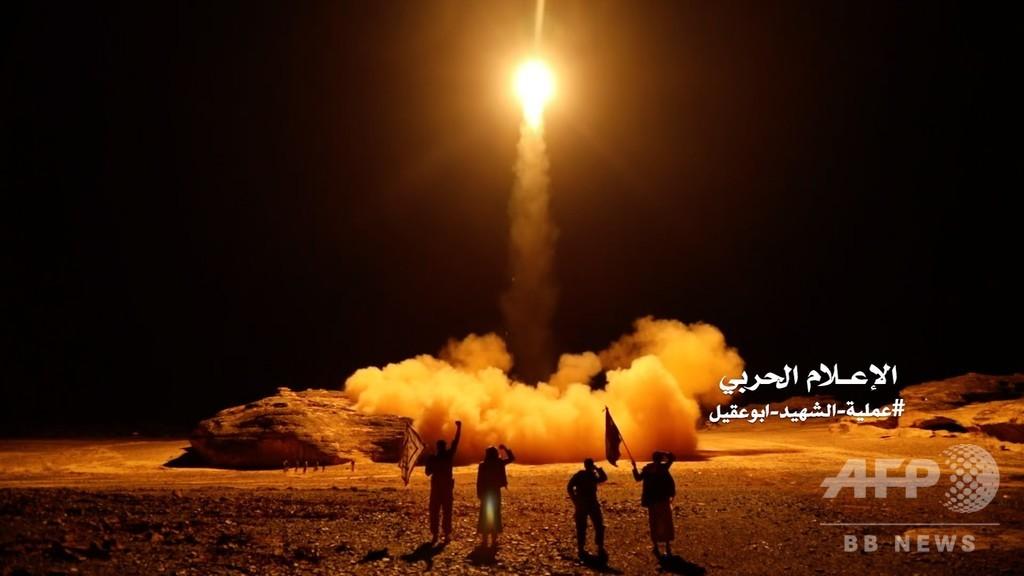 サウジ連合軍、首都狙ったミサイル迎撃 フーシ派が発射