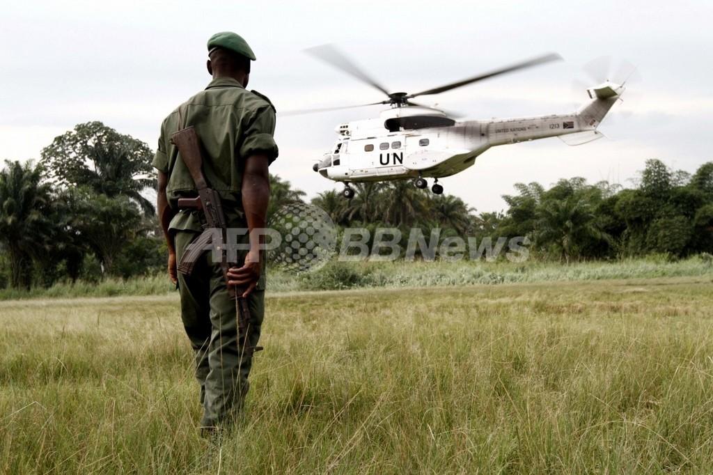 国連機が墜落、32人死亡 コンゴ民主共和国