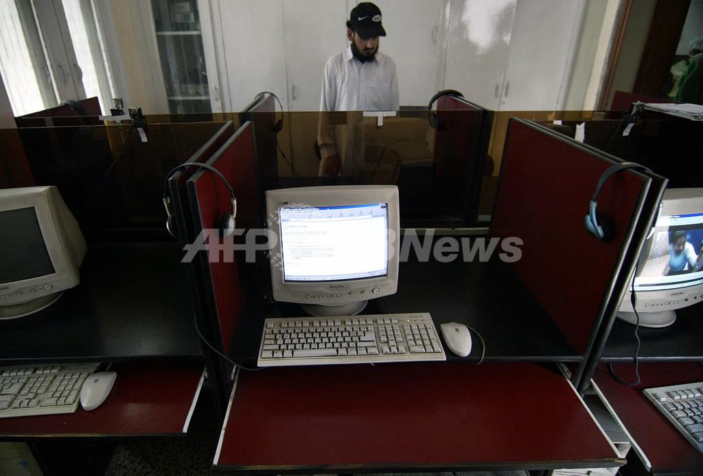 ネット詐欺取り締まりで西アフリカ出身者111人逮捕