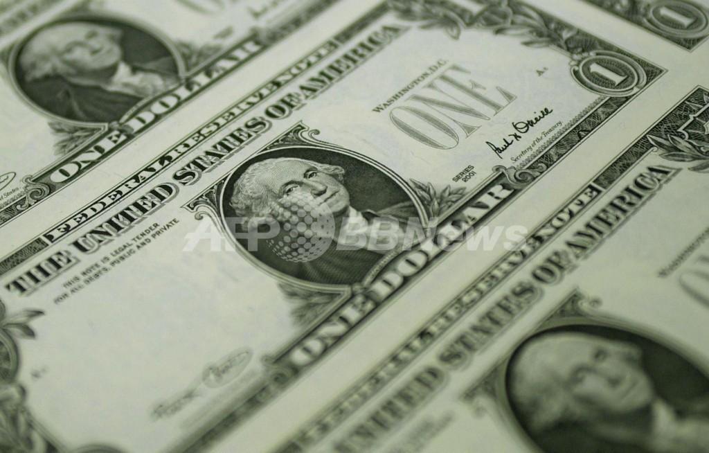 ブッシュ米大統領「強いドル政策」を強調 写真1枚 国際ニュース:AFPBB ...