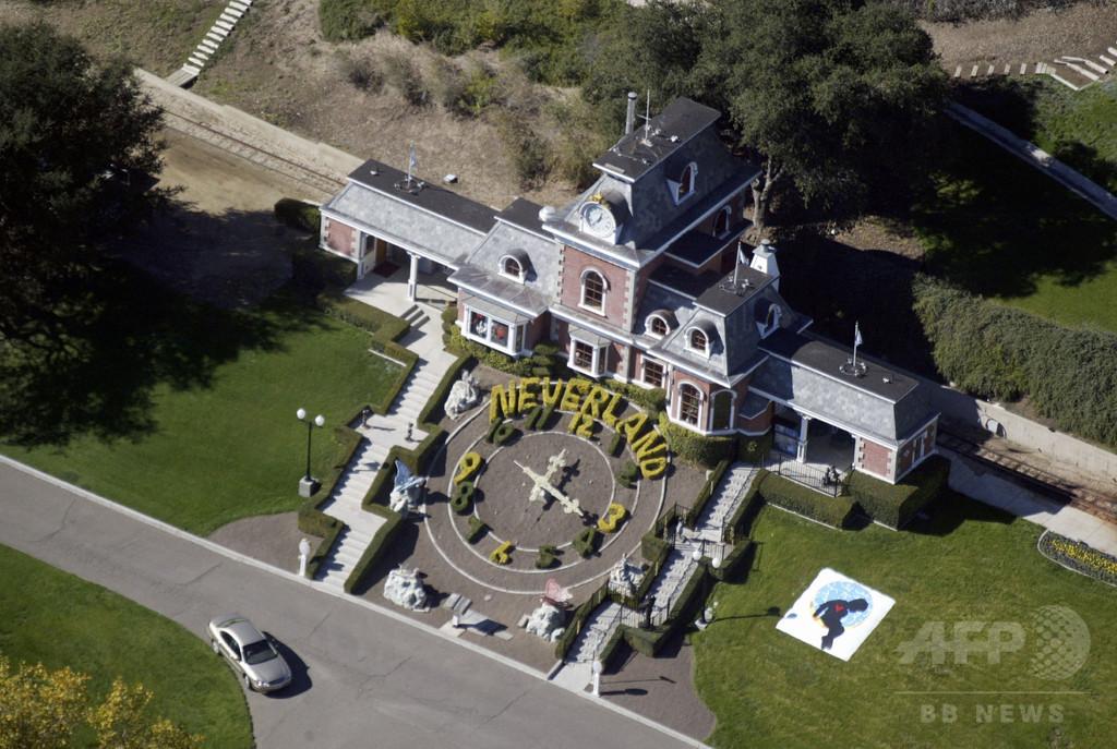 M・ジャクソンさんの旧邸宅「ネバーランド」124億円で売りに