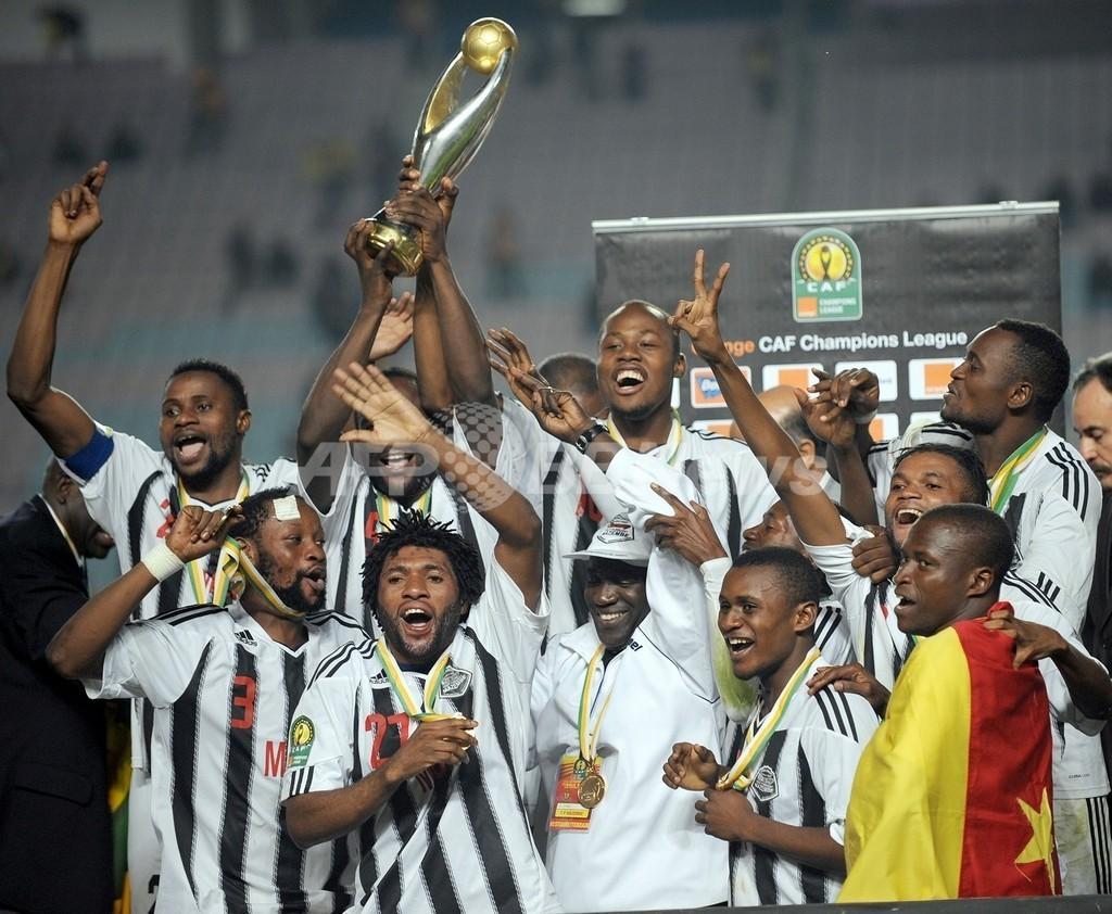 マゼンベが2連覇、CAFチャンピオンズリーグ