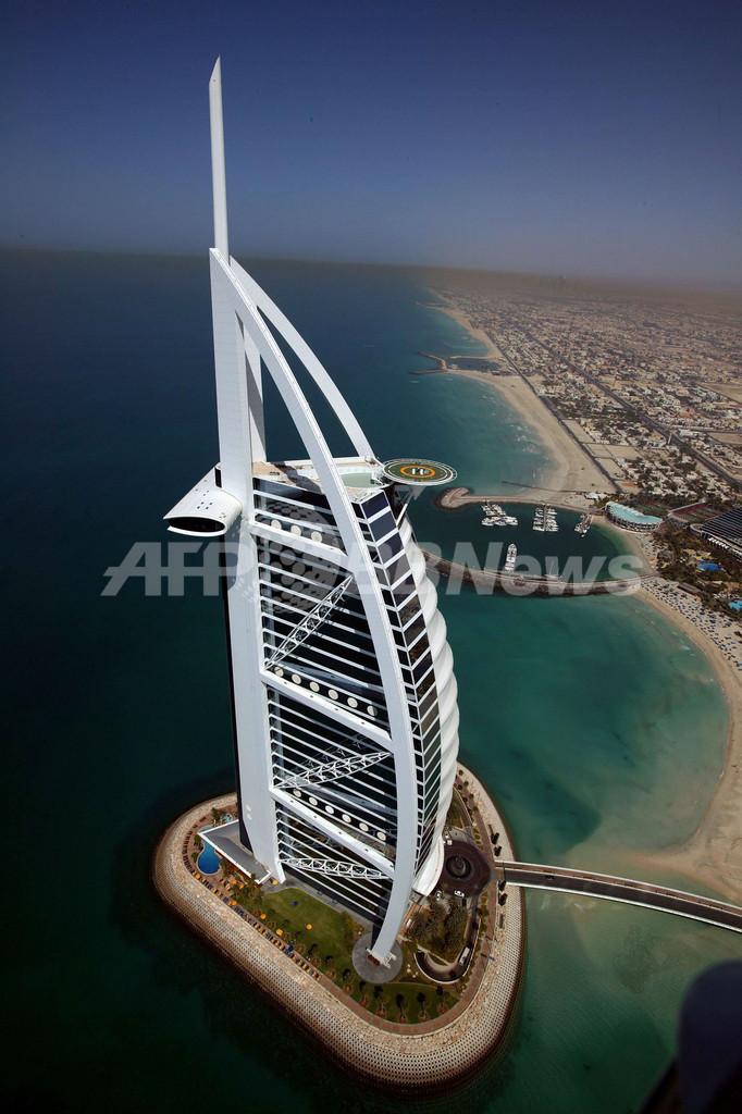 UAE中銀、市場への資金供給を発表 ドバイショック受け
