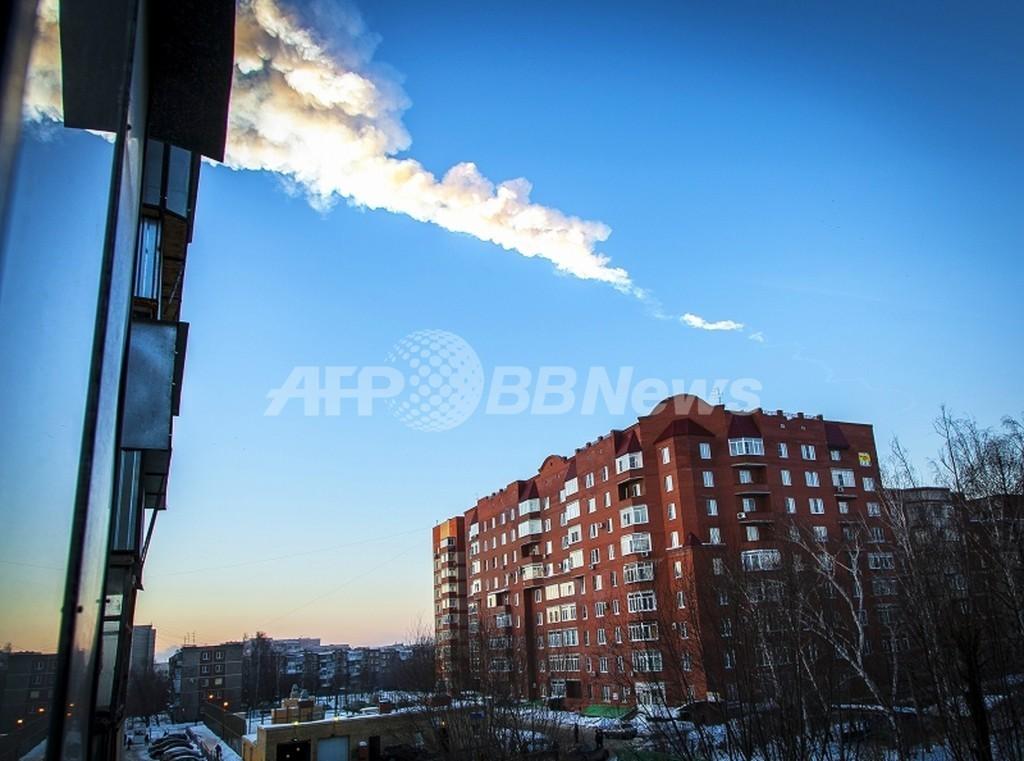 ロシアに落下した隕石、太陽の至近距離を通過か