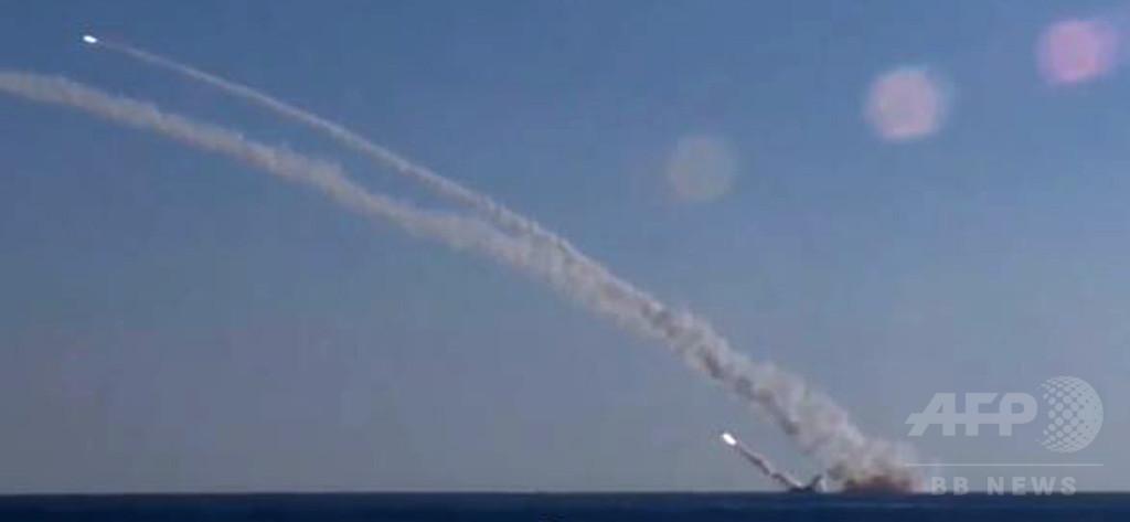 ロシア、潜水艦から初のシリア領攻撃