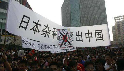 中国各地で反日デモ、尖閣領有権や日本製品ボイコット掲げ