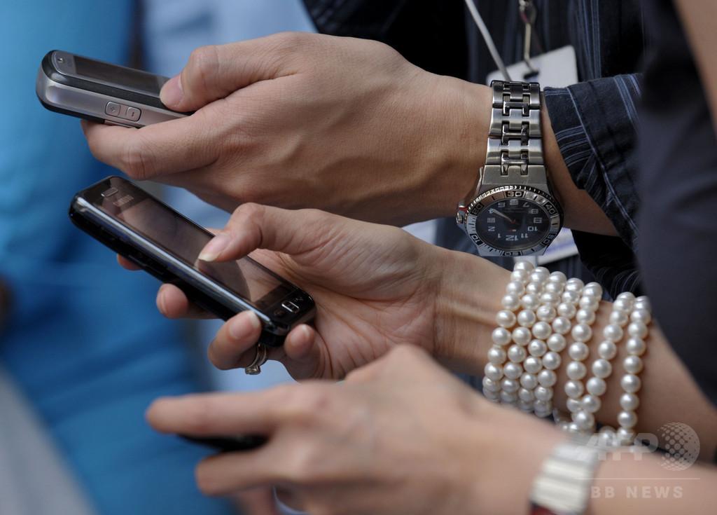 人を格付けするアプリ「Peeple」、ネットで批判噴出