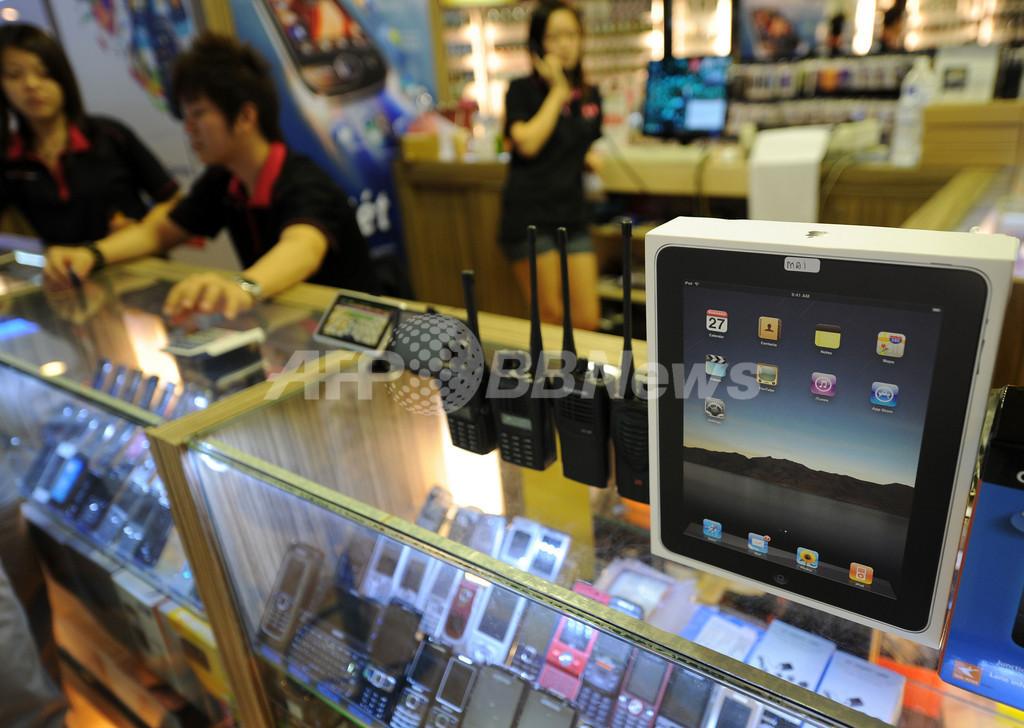 アジア各国で熱帯びるiPadの「灰色市場」