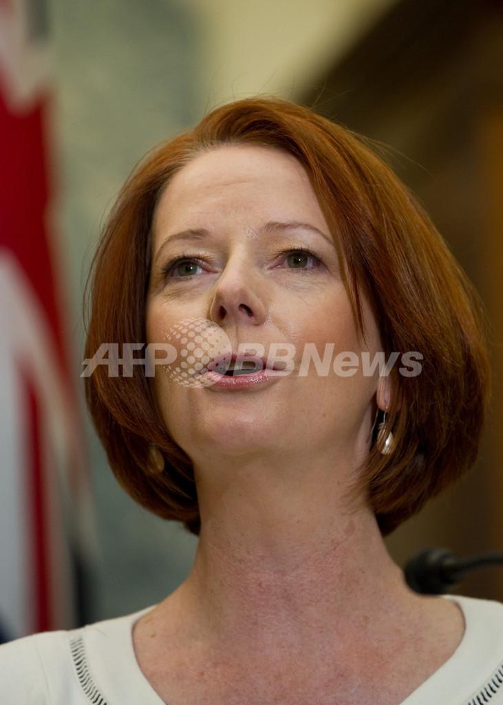 オーストラリアに原発は不要」 ギラード豪首相 写真1枚 国際ニュース ...