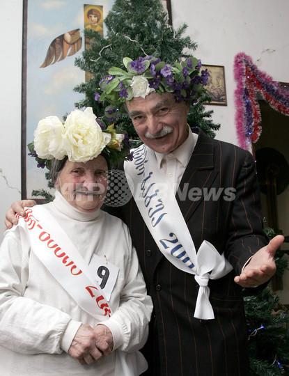 グルジアで高齢者の美男・美女コンテスト