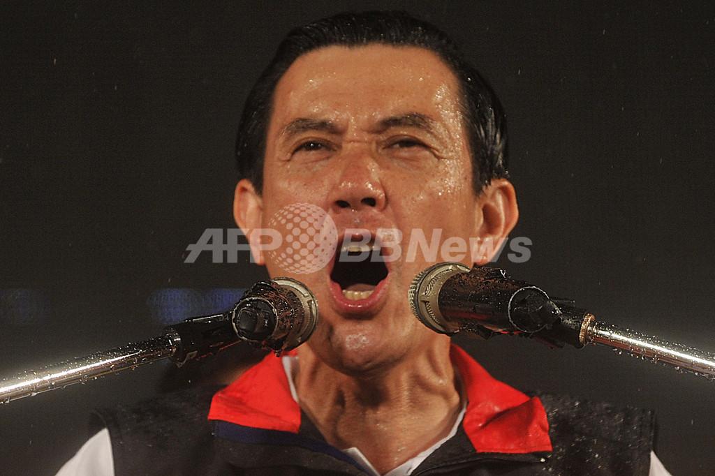 台湾総統選、馬英九氏が再選