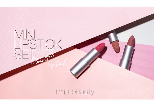 「rms beauty」人気リップのミニサイズセット登場