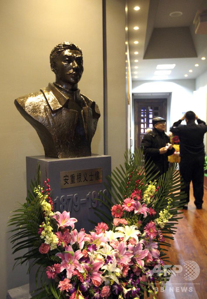 韓国、伊藤博文暗殺の安重根の遺骨収容目指す 独立運動から百年で