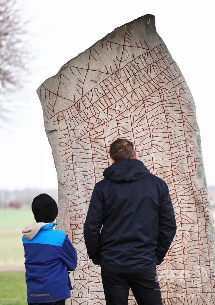 バイキングの「ルーン石碑」、気候変動への懸念に関連か 研究