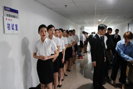 航空会社の就職希望者を狙った詐欺横行 中国南方航空が注意呼びかけ