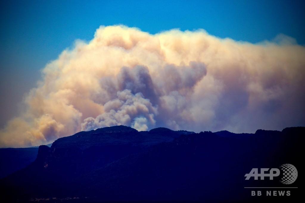 豪東部の森林火災、依然制御不能 「未知の領域」と消防が警戒