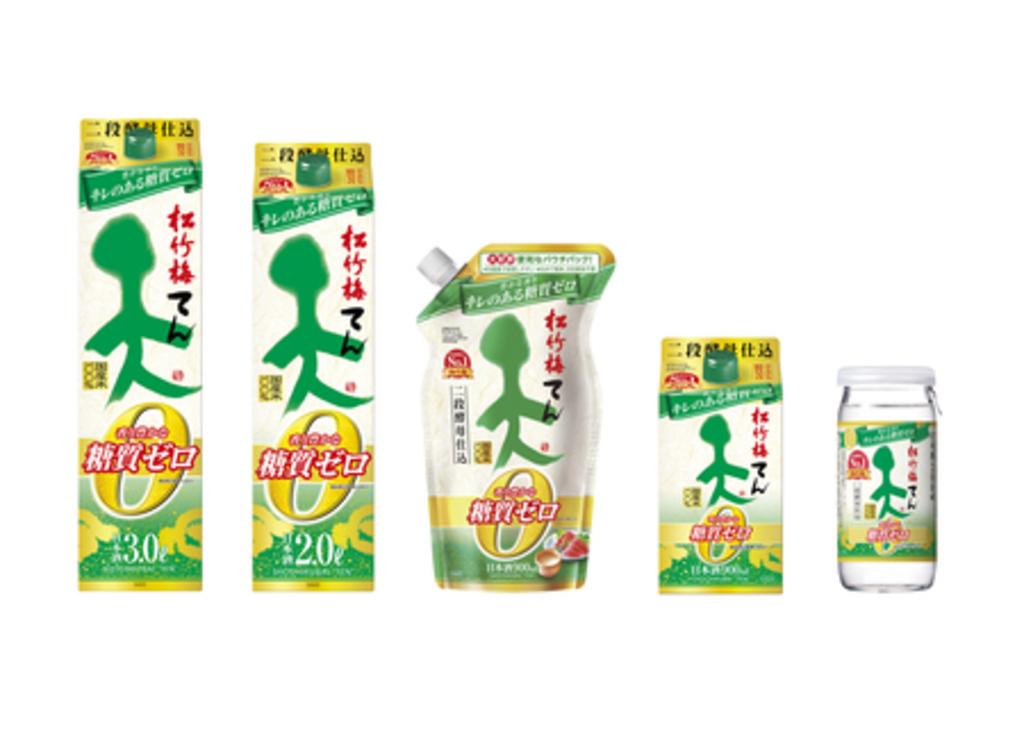 松竹梅「天」<香り豊かな糖質ゼロ> 新発売