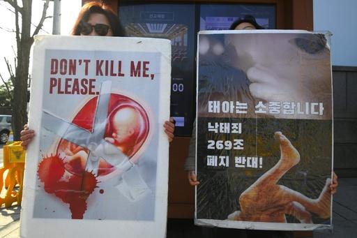 「堕胎罪」は違憲、韓国憲法裁が画期的判決