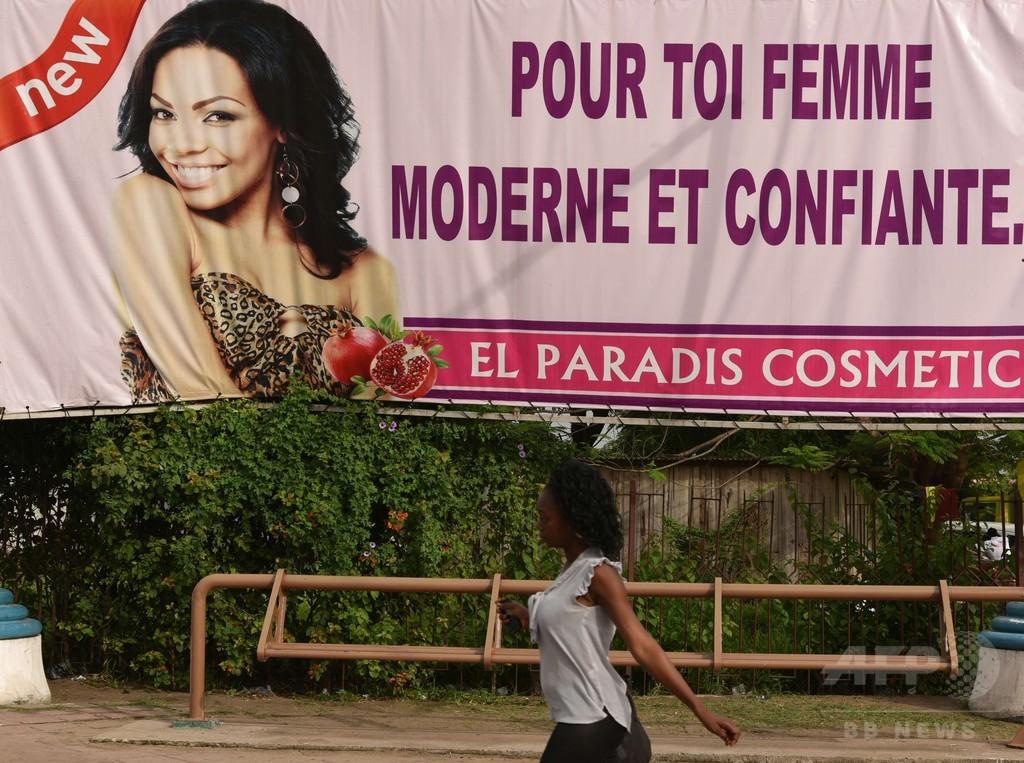 禁止されても「色白」の肌が欲しい、コートジボワール女性たち
