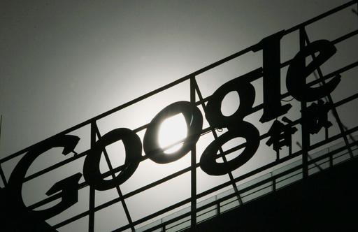 米グーグル、中国のネット検索サービスから撤退 中国は反発