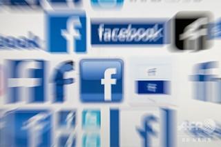 FB欠陥問題、2900万人の個人情報流出 当初発表を修正