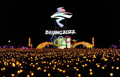 北京冬季五輪で7種目新採用 男女のバランス配慮・若者志向に
