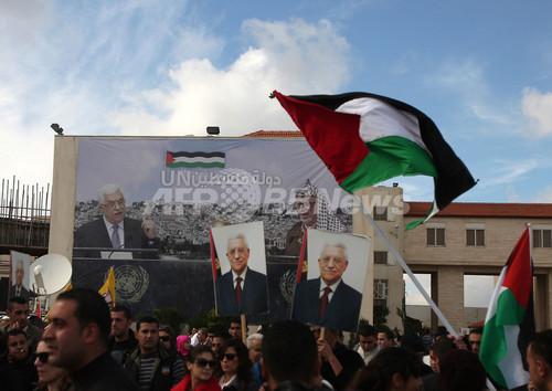 仏、国連でのパレスチナ「国家格上げ」を支持
