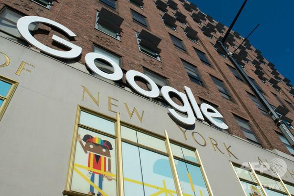 グーグルも大規模拡張へ、NYに新拠点 アマゾン・アップルに続き
