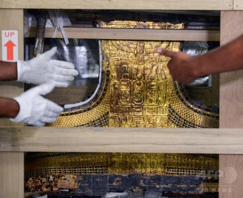 ツタンカーメン王の副葬品、新博物館へ移送 日本支援