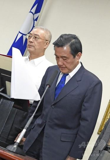 台湾の統一地方選、与党が大敗 行政院長が辞任