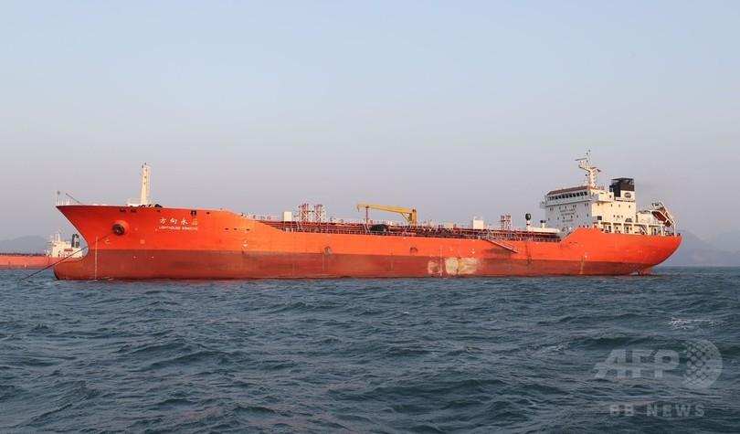 北朝鮮の船舶に石油製品を積み替え、韓国が香港船籍を一時拿捕