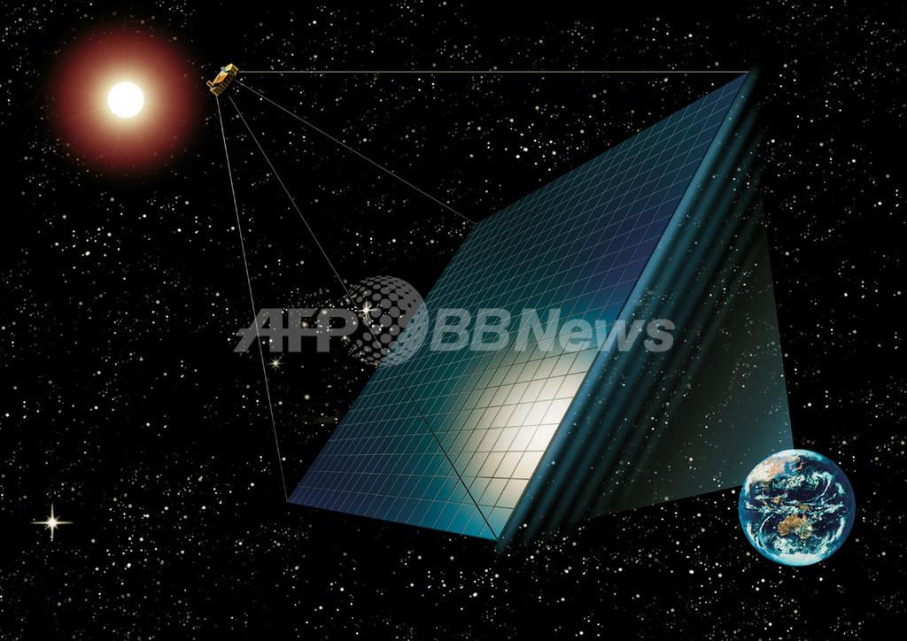 宇宙の太陽光ステーションから地上に電力供給、日本が2030年実現目指す