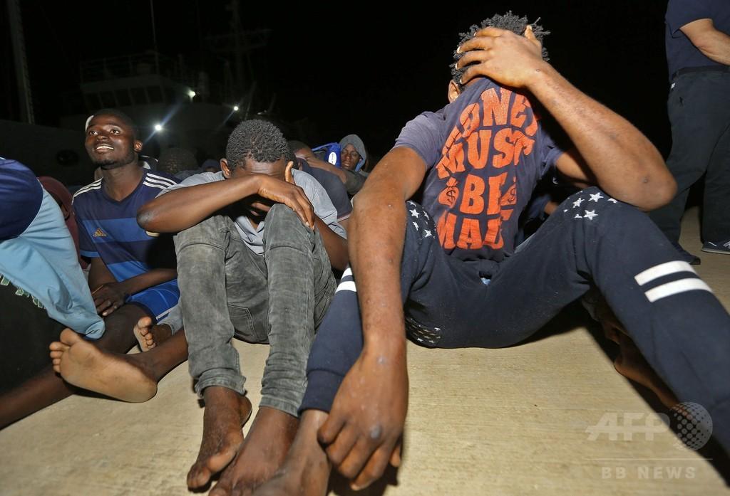 リビア東部の民兵組織、移民・難民阻止名目の外国軍駐留を拒否