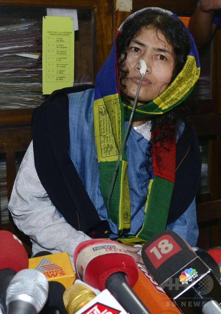 16年間のハンストに終止符、インドの「鉄の女」が政界進出へ