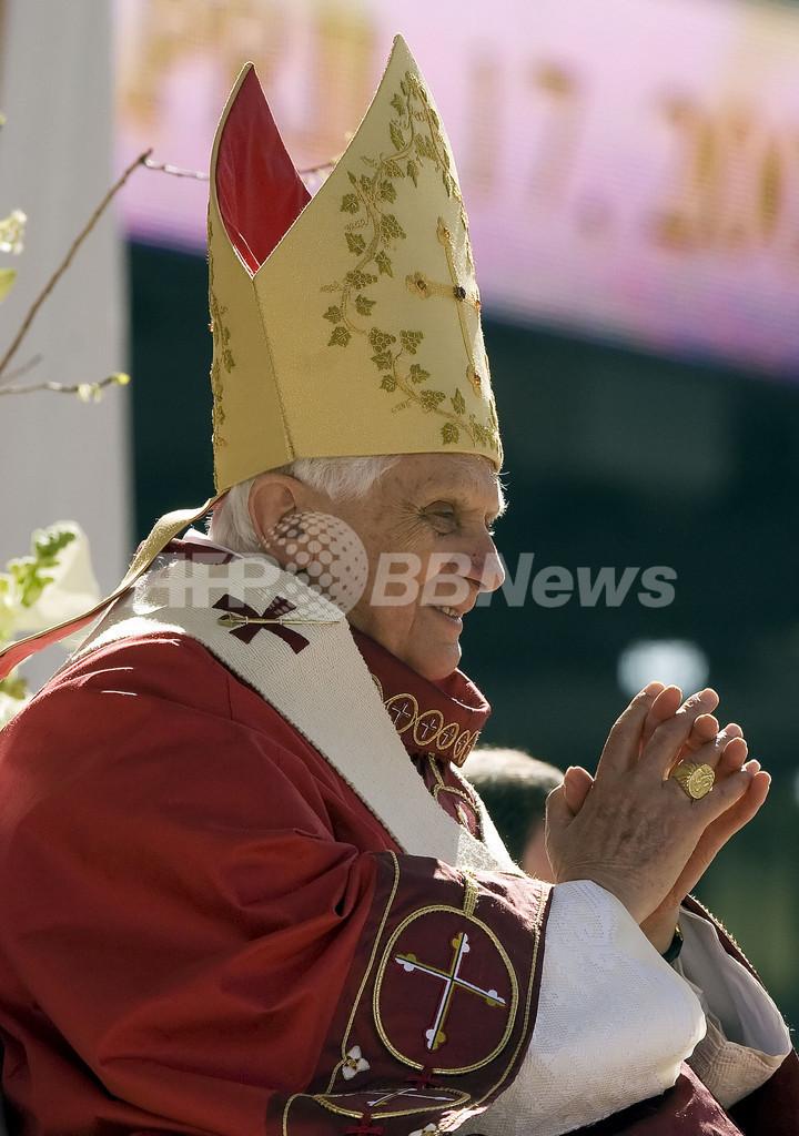 ローマ法王、聖職者による性的虐待被害者と初の面会