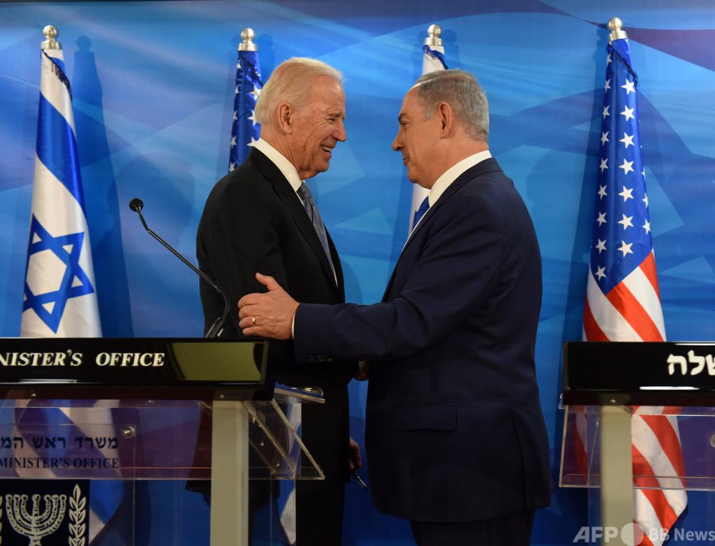 ネタニヤフ首相がバイデン氏に祝辞「イスラエルの素晴らしい友人」