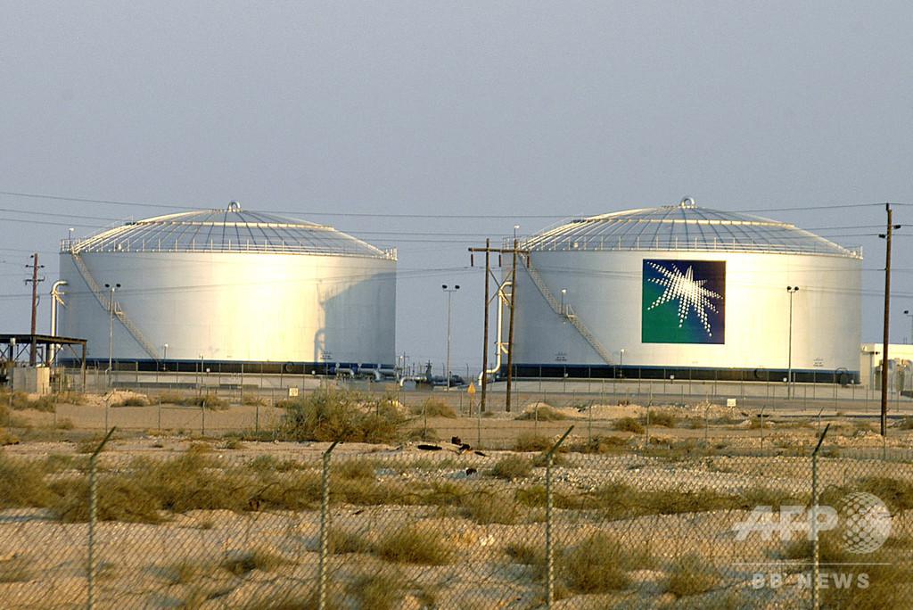 サウジ石油施設にドローン攻撃、2か所で火災 国営メディア