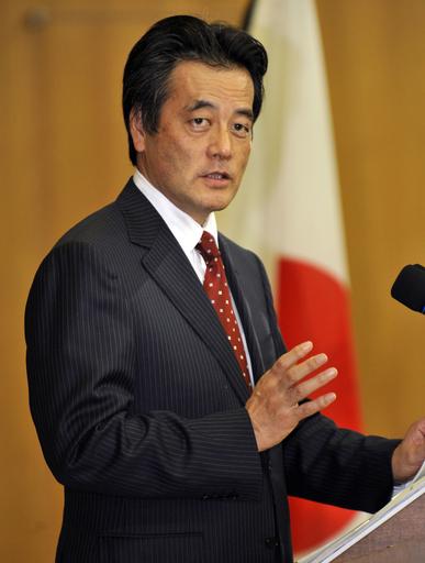 日米「密約」問題、長期の隠ぺいに「遺憾」 岡田外相