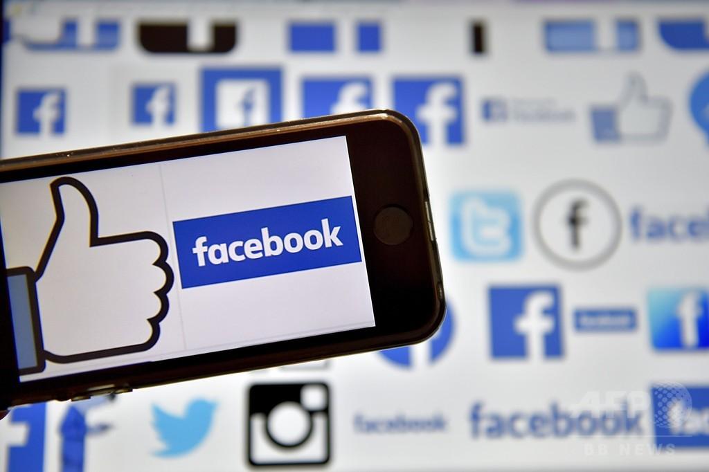 フェイスブック、災害時にユーザー同士の支援可能に 新機能追加