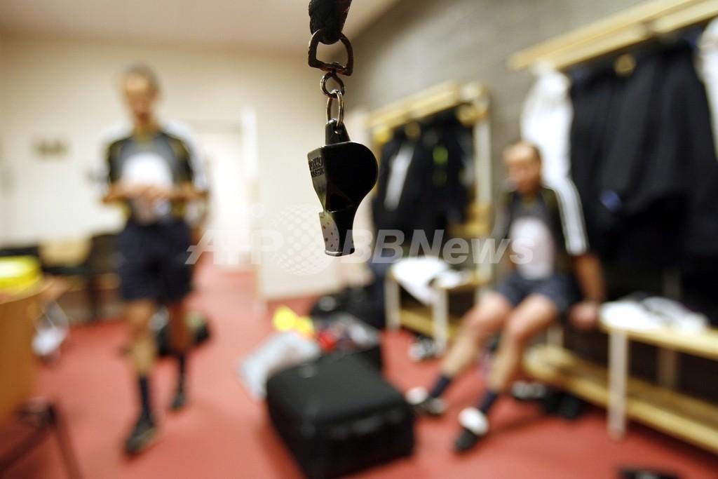 「最も汚い更衣室を持つスポーツクラブ」コンテスト、ドイツ北部のクラブが優勝