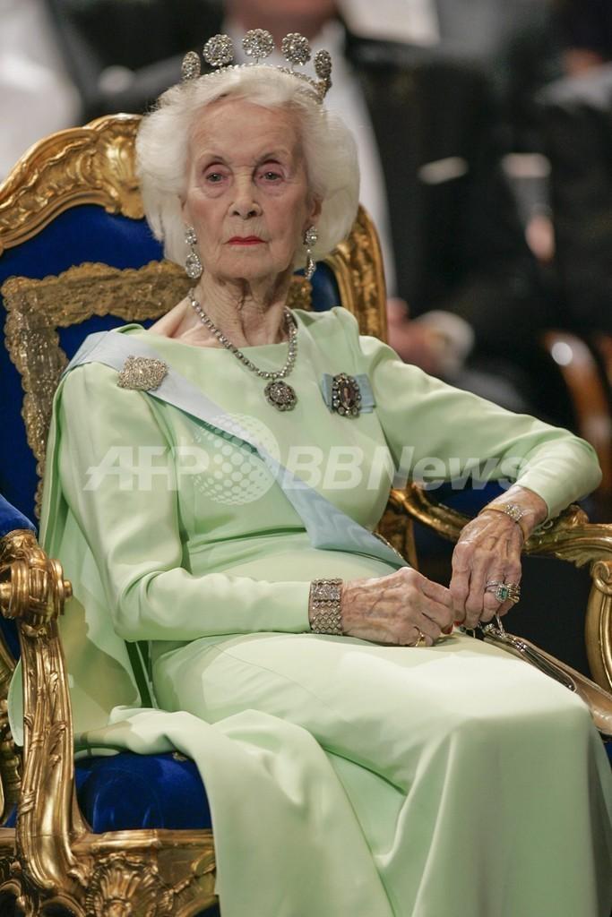 スウェーデン王子と「忍ぶ愛」33年、リリアン王女が死去 97歳