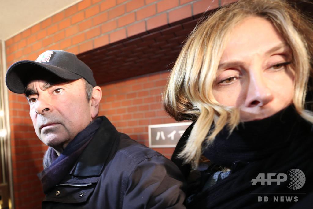 ゴーン容疑者、自身を逮捕に追い込んだ人物らの実名暴露へ 妻が明かす