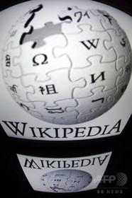 携帯電話からウィキペディアへの無料アクセス、月内に提供開始 アフガン