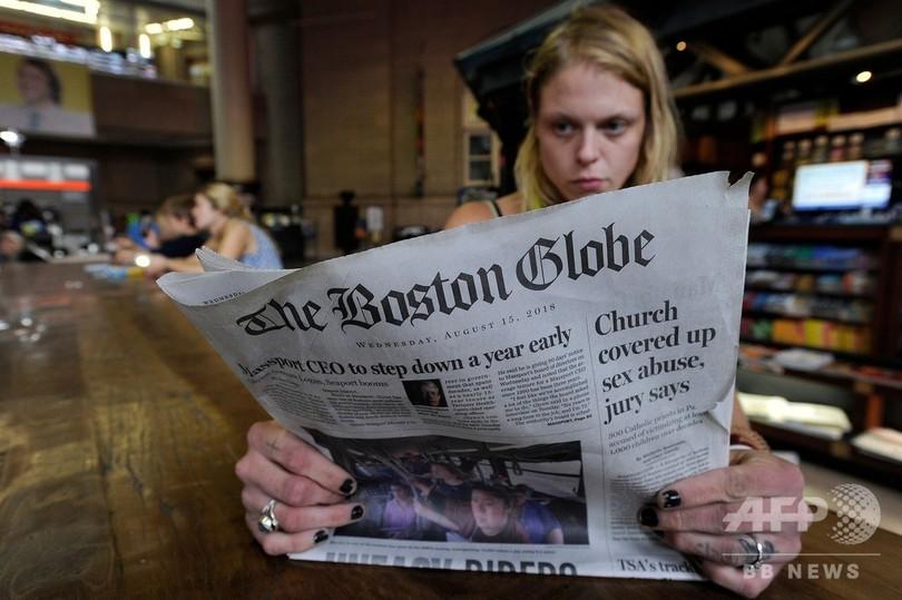 米メディア200社、報道の自由訴えるキャンペーン トランプ氏に対抗