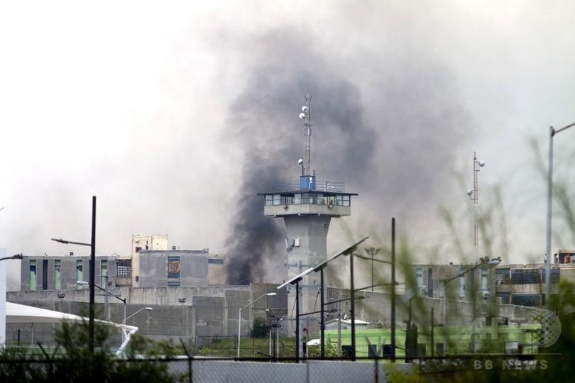 メキシコ刑務所で暴動、治安部隊が鎮圧 受刑者39人死傷