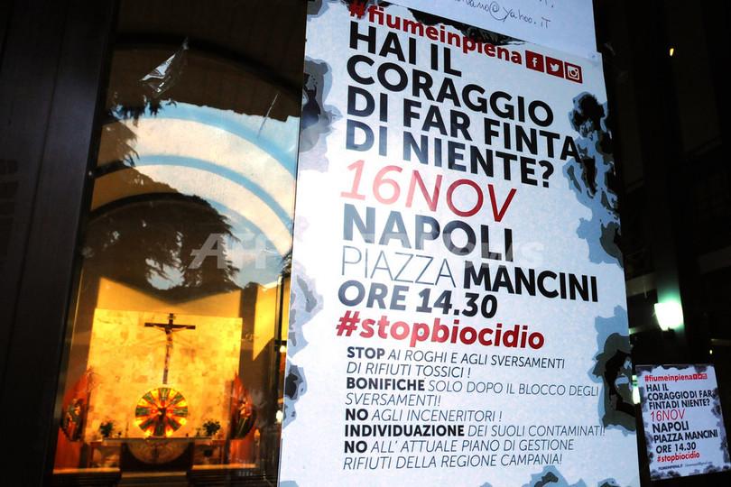 伊ナポリのごみ不法投棄、健康被害深刻 「死の三角地帯」