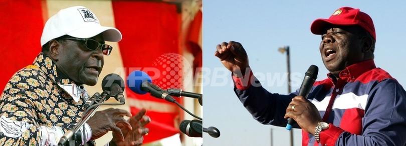ジンバブエ大統領選、アフリカ連合が「有効」との見解